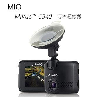【送16G記憶卡】MIO MiVue C340 F1.8大光圈行車紀錄器