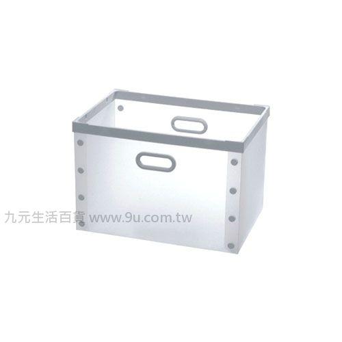 【九元生活百貨】聯府 P4-01 1號管家收納盒 置物 收納 P401