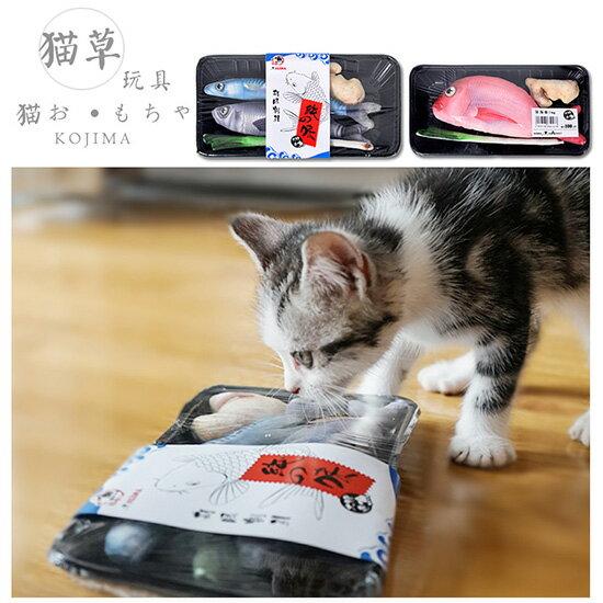 ++貓皇最愛的仿真貓草玩具++3D超仿真鯛魚/秋刀魚貓草玩具組-翹翹鬍子