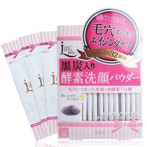 日本pdc麗膚塔娜酵素洗顏粉0.4gx32包【櫻桃飾品】【23222】