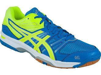 [陽光樂活=] ASICS 亞瑟士 (男) GEL-ROCKET 7  排球鞋 羽球鞋 B405N-4207