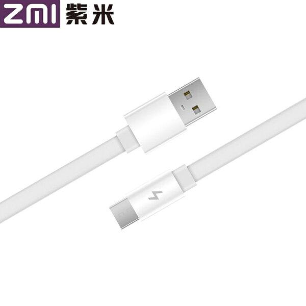 攝彩@(AL600)ZMI紫米MicroUSB傳輸充電線-100cm數據線白色佳美能公司貨