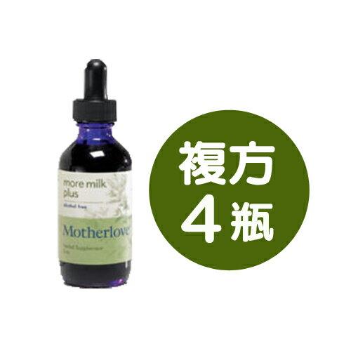 【4瓶入】葫蘆巴營養補充液(複方)2oz59ml【悅兒園婦幼生活館】