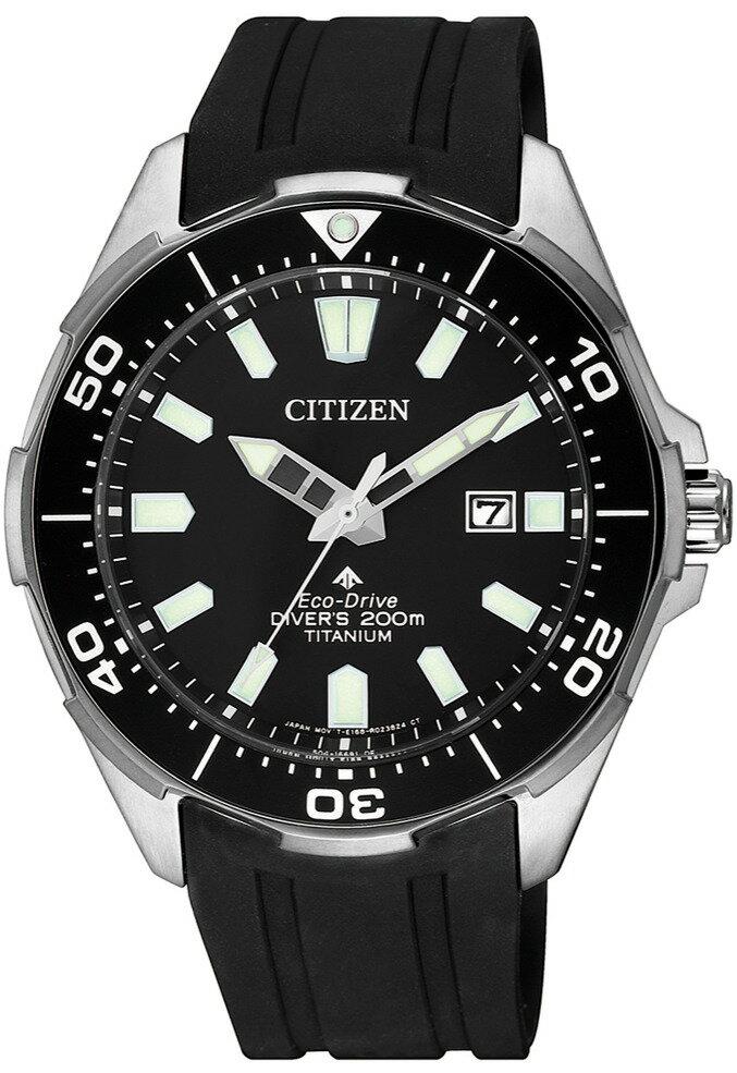 錶特城 CITIZEN星辰 BN0200-13E 光動能大三針潛水錶