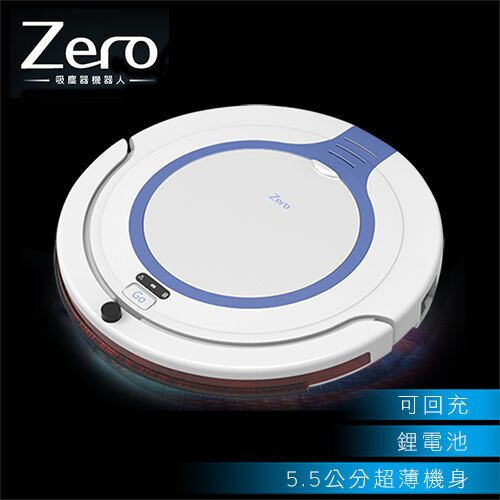 <br/><br/>  Zero 光導引智慧偵測超薄型吸塵器機器人<br/><br/>