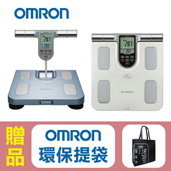 歐姆龍OMRON體脂計HBF-371