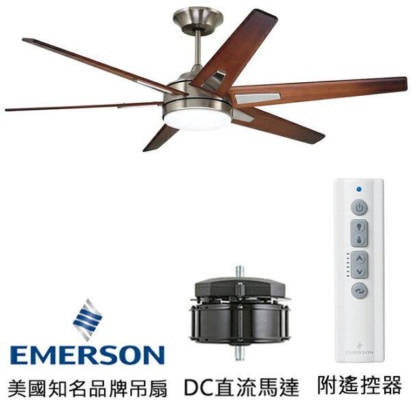 [topfan]EmersonRahEco60英吋DC直流馬達吊扇吊扇附LED燈(CF915W60BS)刷鐵色(適用於110V電壓)