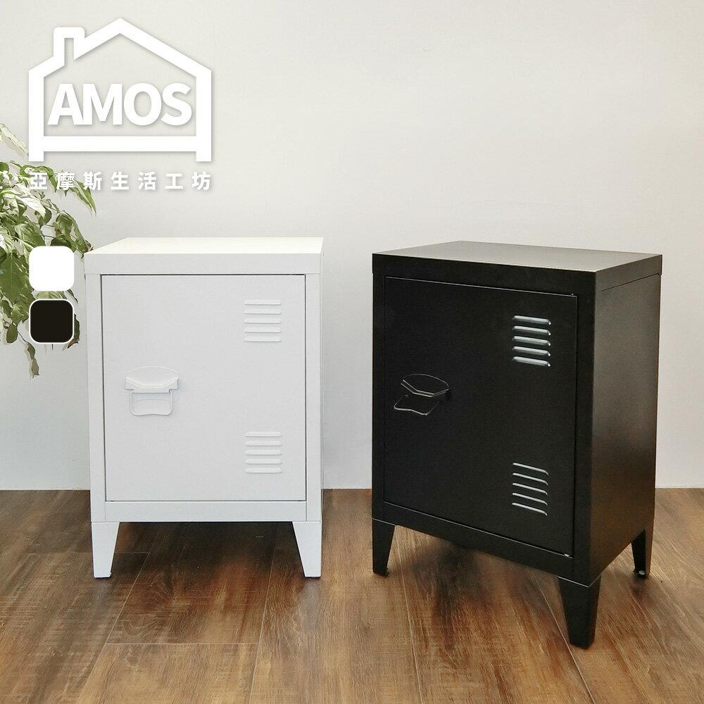 床頭櫃/置物櫃/收納櫃【DAW013】日系簡約小型床頭櫃Amos