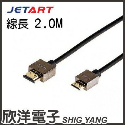 ※ 欣洋電子 ※ JETART捷藝 A to C/HDMI TO MINI HDMI 影音傳輸線 2.0 M (HDC1420AC)金屬鍍金接頭