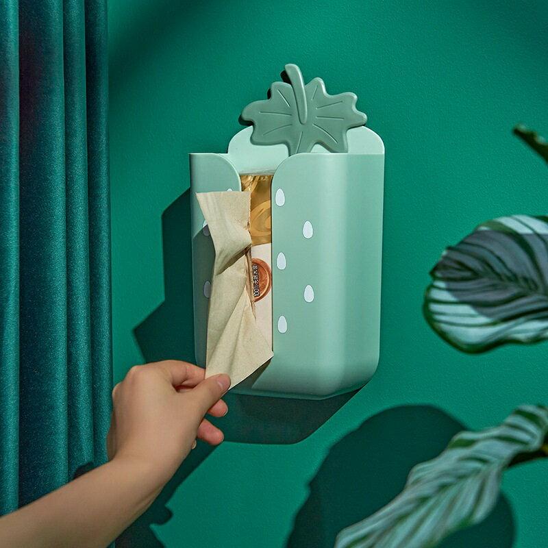 【618購物狂歡節】衛生間紙巾盒 抽紙盒壁掛式家用客廳創意免打孔倒掛廚房臥室廁所收納掛壁紙巾盒
