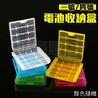 電池盒 電池收納盒 儲存 塑膠 保護 保存