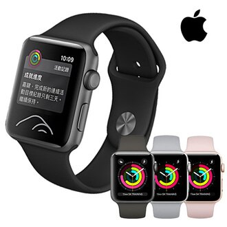 ★整点特卖★Apple Watch Series 3 S3 42mm 蓝芽智慧手表 穿戴装置 台湾原厂公司货-不挑色