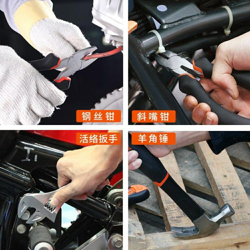 家用工具套裝電工木工多功能維修家用五金工具箱組套BT46 露露日記