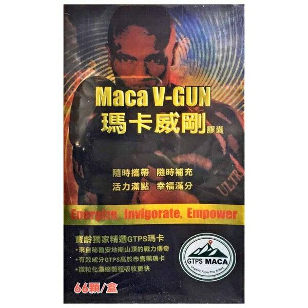 Maca V-GUN 瑪卡威剛 60+6顆/盒◆德瑞健康家◆【樂天網銀結帳10%回饋】