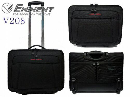 【加賀皮件】EMINENT 雅仕 18吋 筆電拉桿手提包公事包 公事箱 登機箱 V208