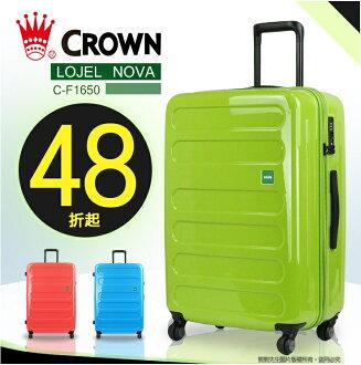 《熊熊先生》2018旅展推薦48折 皇冠Crown 羅杰NOVA 大容量硬殼行李箱/旅行箱 26吋拉桿箱 內嵌式TSA海關鎖 C-F1650