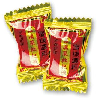 年貨大街 ‧散糖硬糖區‧ 羅漢果枇杷糖 300g(半斤)【合迷雅好物超級商城】