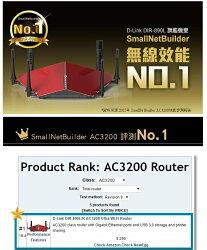 D-Link友訊 DIR-890LR AC3200 旗艦雙核三頻Gigabit 無線路由器(紅)