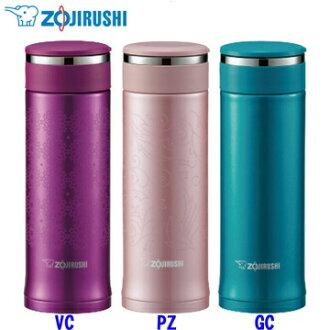 ZOJIRUSHI象印 0.3L迷你型可分解杯蓋不鏽鋼真空保溫杯 SM-EC30 / SMEC30 **免運費**