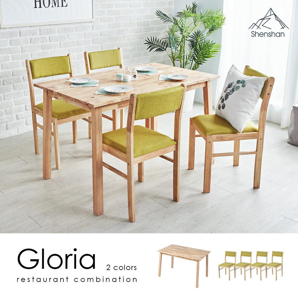 【馬來西亞Shenshan】Gloria簡約質感桌椅組(一桌四椅) / 2色 / H&D東稻家居 / 好窩生活節 0