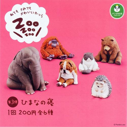 全套6款【日本進口】 休眠動物園 睡覺動物園 P3 第三彈 扭蛋 轉蛋 熊貓之穴 T-ARTS ZooZooZoo