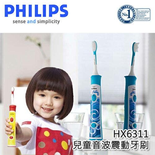 PHILIPS飛利浦 HX6311音波震動兒童牙刷