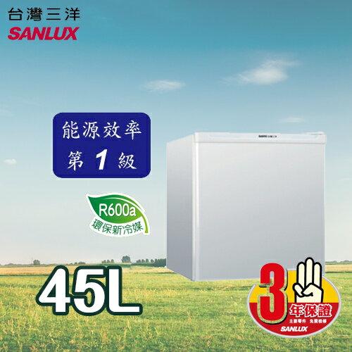 SANLUX SANYO 三洋 45L 單門型冰箱 SR~45A5