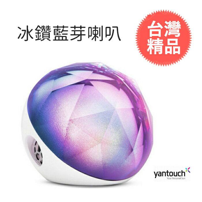 """Ice Diamond+ 冰鑽藍芽喇叭(EQ06) 音效增強旗艦版【SV7989】快樂生活網  """" title=""""    Ice Diamond+ 冰鑽藍芽喇叭(EQ06) 音效增強旗艦版【SV7989】快樂生活網  """"></a></p> <td></tr> <tr> <td><a href="""