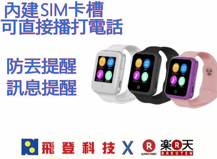 【藍芽手錶】UBW39心率藍芽通話智能手錶
