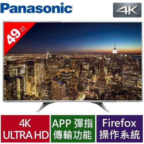 Panasonic國際牌49型4K LED 智慧連網電視TH-49DX650W ★杰米家電☆