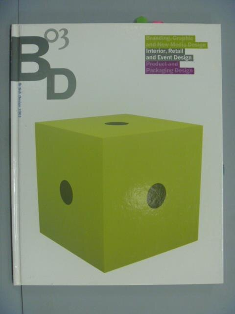 ~書寶 書T6/ _XDO~British Design 2003: Interior E