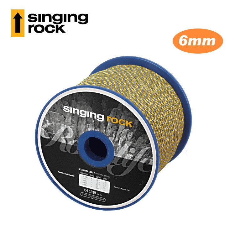 Singing Rock 6mm輔助繩 Accessory Cord L0061 (1公尺) / 城市綠洲(捷克品牌.多用途.繩索)
