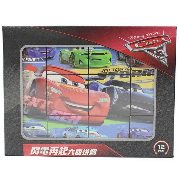 迪士尼Cars閃電再起六面拼圖12塊裝QFF40一盒入{促200}正版授權Disney汽車總動員六面拼圖閃電麥坤六面積木拼圖立體六面拼圖