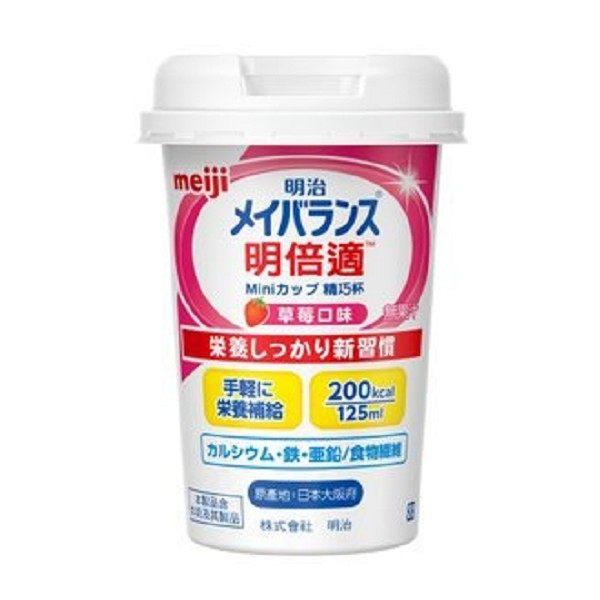 日本原裝明倍適精巧杯草莓口味24瓶箱◆德瑞健康家◆