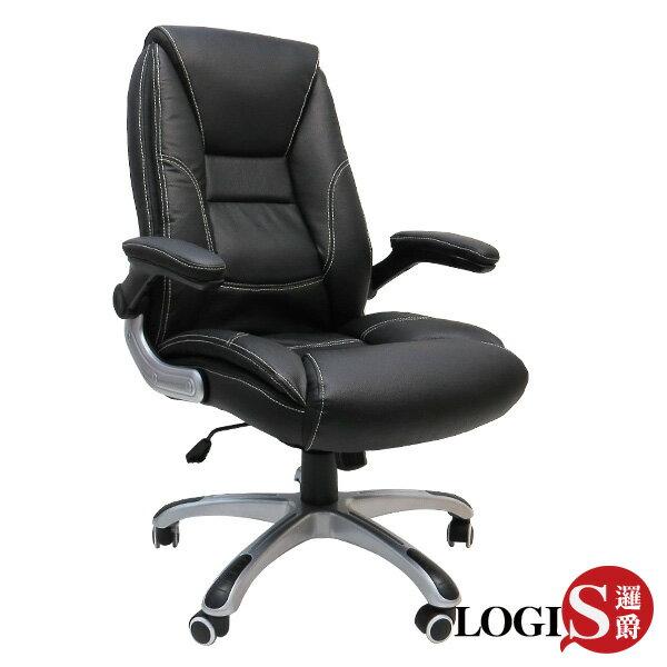 LOGIS邏爵家具:邏爵-LOGIS-威爾斯主管椅辦公椅電腦椅視聽椅(無需組裝)CJ-2671