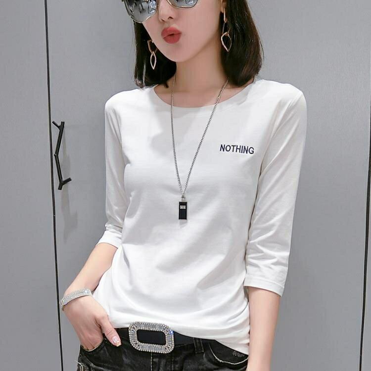 五分袖上衣 纯棉白色t恤女短袖2021新款早春夏装七分袖宽松洋气中袖女装上衣