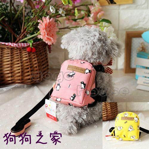 ~狗狗之家~PETSTYLE 小清新 動物圖案 寵物 自背包 胸背帶 書包 牽繩 拉帶組