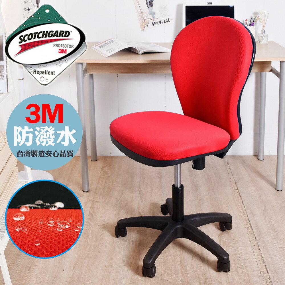 辦公椅 / 電腦椅 / 椅  3M防潑水無扶手彈力泡綿辦公椅(4色)【A06750】凱堡家居 1