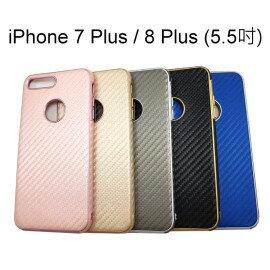 【Dapad】鉑金款軟背蓋iPhone7Plus8Plus(5.5吋)