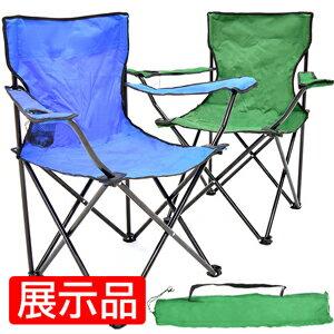便攜帆布折疊椅 展示品 摺疊椅折合椅摺合椅.扶手椅收納椅休閒椅.釣魚椅沙灘椅露營椅.大川椅