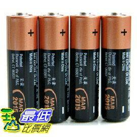 [玉山最低比價網] 金頂電池超值鹼性3號(AA)4顆