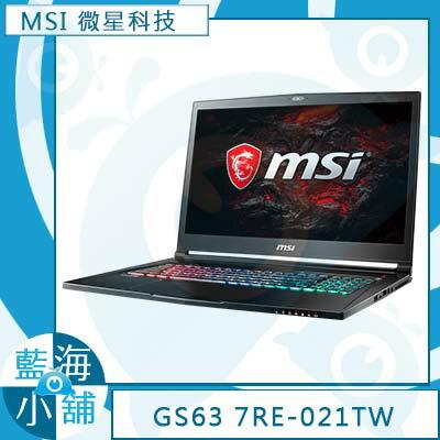 MSI 微星GS63 7RE(Stealth Pro)-021TW 15吋筆記型電腦 (7代i7四核心∥GTX1050 Ti獨顯∥256GB+1TB雙硬碟 ∥Thunderbolt 3 (USB 3...