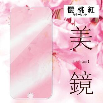 彩色鏡面 時尚保護貼《iPhone全系列》★櫻桃紅★ 鋼化玻璃|大肆放閃 絕對有感。YOSHI850 保護貼專家
