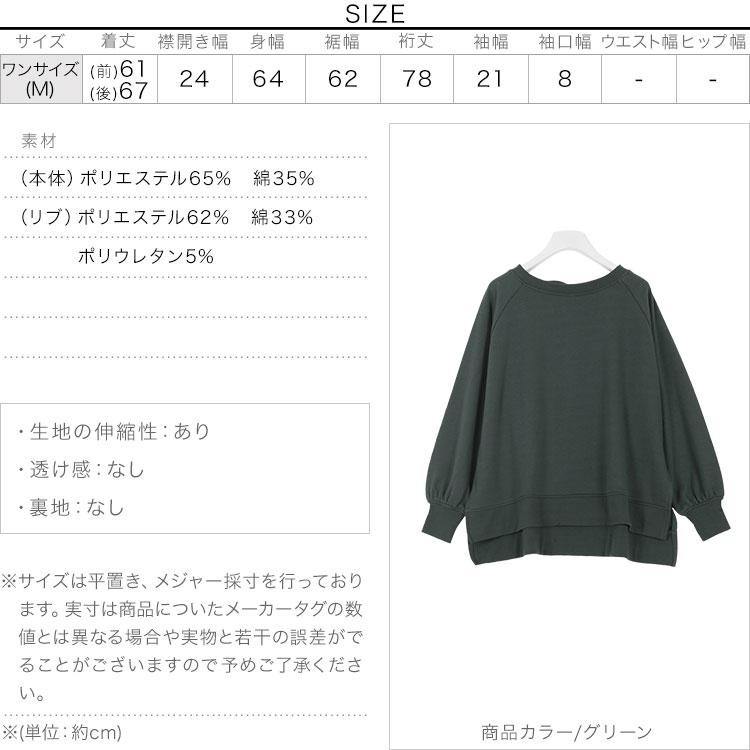 日本Kobe lettuce  / 小心機背開衩休閒棉上衣  /  c4104  /  日本必買 日本樂天直送(2289) 3