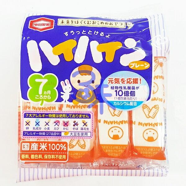 (日本) 龜田製菓 原味嬰兒米果 1包53公克 特價 58元【 4901313067147 】內有2枚*16袋