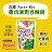 +貓狗樂園+ 喜躍Party Mix【香酥餅系列。雞肉派對。雞肉火雞起司。60g】60元 - 限時優惠好康折扣
