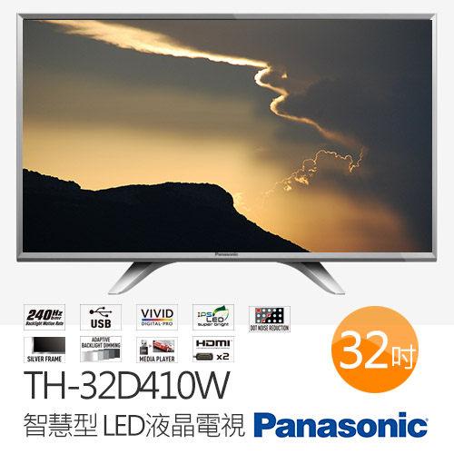 Panasonic 國際牌 TH-32D410W 32吋 LED液晶電視