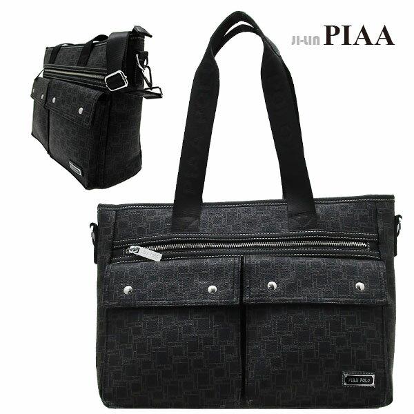 <br/><br/>  5-P807D【PIAA POLO 皮亞 保羅】緹花雙口袋橫式商務款側背包(二用)<br/><br/>