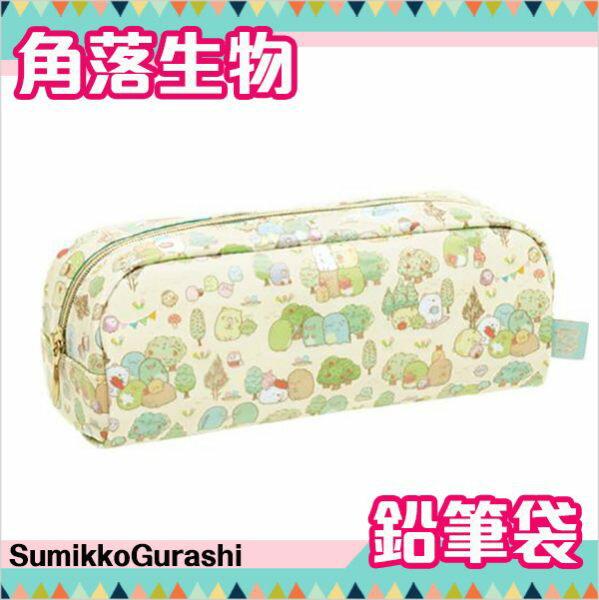 角落生物 鉛筆盒 鉛筆袋 收納袋 Sumikko Gurash  712-321 該該貝比  ☆