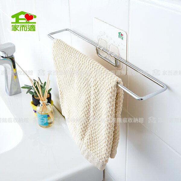 家而適廚房衛浴抹布架 置物架 角落架 廚衛免釘無痕收納架 新升級2in1雙無痕膠片 台灣製造 高耐重 粗糙凹凸牆面可用 2